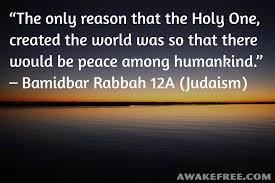 Judaism quote